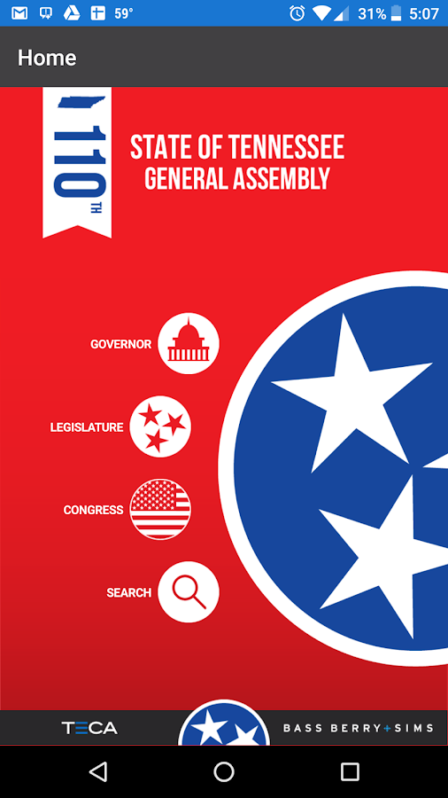 110th Tenn General Assembly- screenshot