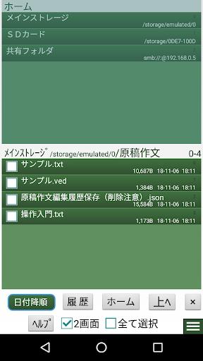 u7c21u5358u30d5u30a1u30a4u30ebu7ba1u7406u3000u2010u2010 YouTubeuff71uff84uff9euff9auff7duff7cuff6euff70uff84uff76uff6fuff84u306eu5171u6709u4fddu5b58u306bu3082u6d3bu8e8duff01u2010u2010 2.0c Windows u7528 2