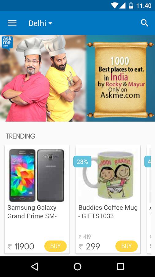 ASKME- screenshot