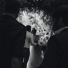 Wedding photographer Darya Gileva (Daria333). Photo of 07.11.2018