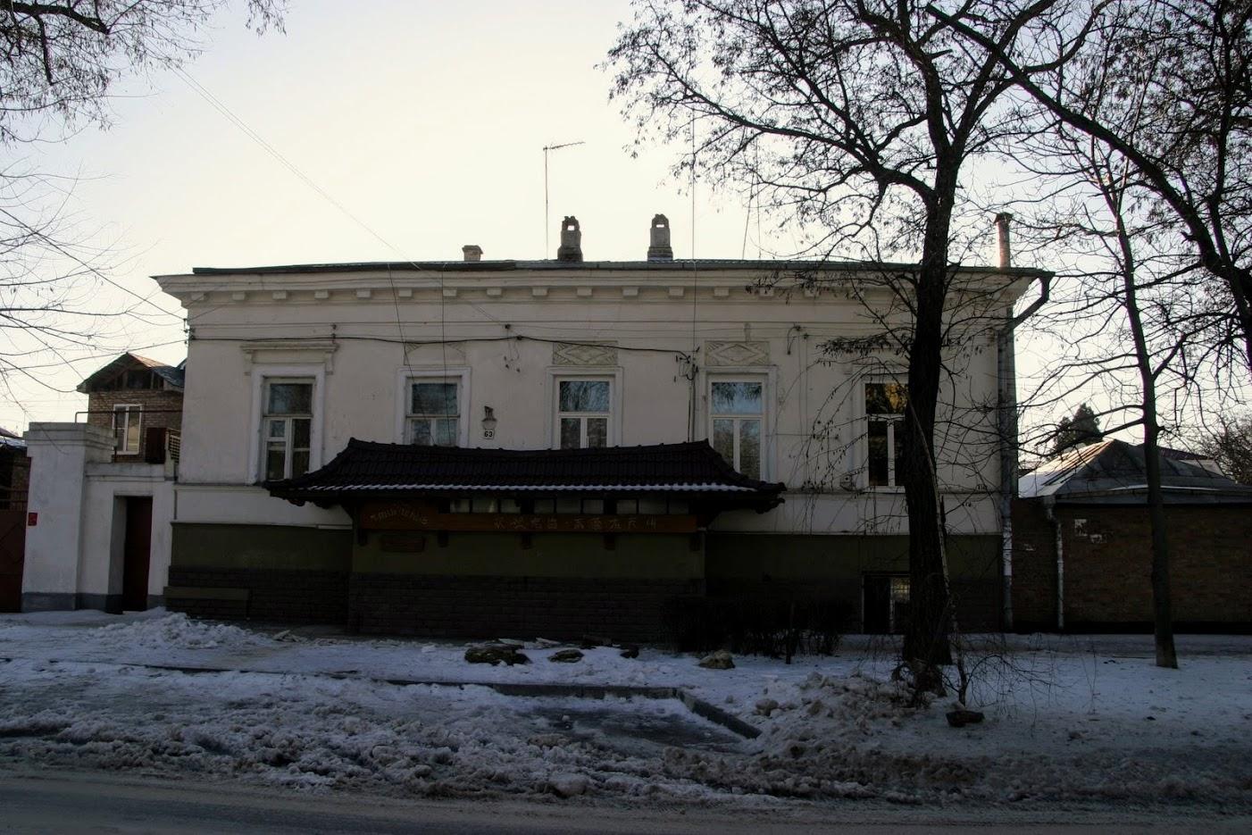 https://sites.google.com/site/istoriceskijtaganrog/cehova-ulica/dom-63