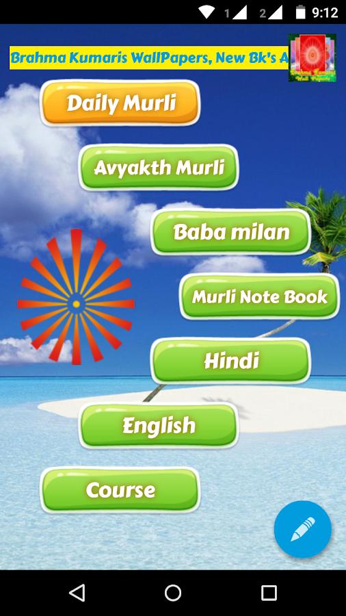 brahma kumaris 7 days course in hindi pdf