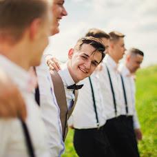 Wedding photographer Ekaterina Selezneva (Seleznova). Photo of 29.08.2016