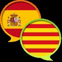 Castellan Catalan Dictionary icon