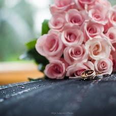 Wedding photographer Olya Lesovaya (Lesovaya). Photo of 10.08.2017