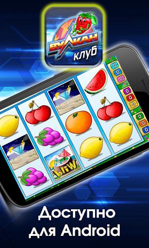 Игровые автоматы и слоты онлайн for PC