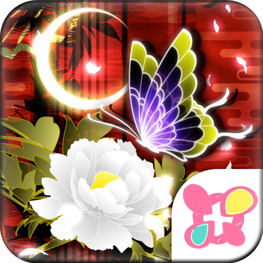 Elegant Theme Fluttery Flowers Icon