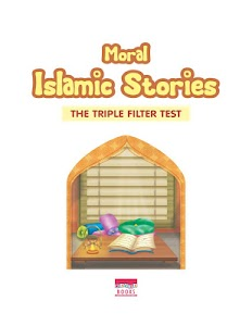 Moral Islamic Stories 20 screenshot 1