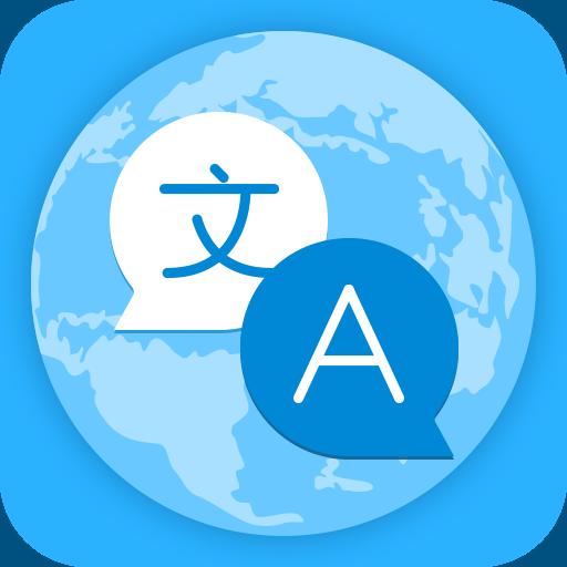 Language Translator, Pronounciation & Conversation Icon