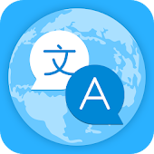 Language Translator, Pronounciation & Conversation Icon