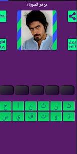 Download تحدي شخصيات ارطغرل For PC Windows and Mac apk screenshot 2