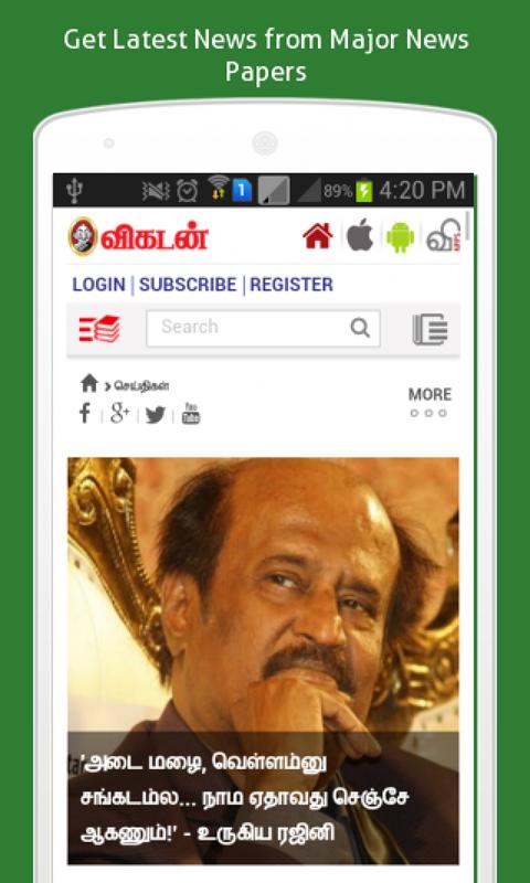 tamil essays in tamil websites