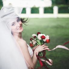 Wedding photographer Nikita Olenev (nikitaO). Photo of 26.06.2017