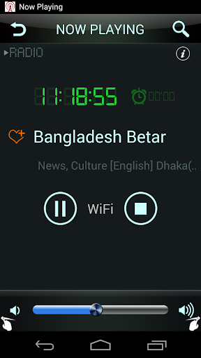 Radio for Bangladesh