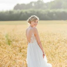 Wedding photographer Georgij Shugol (Shugol). Photo of 25.06.2018