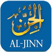 Al-Jinn and Tafsir