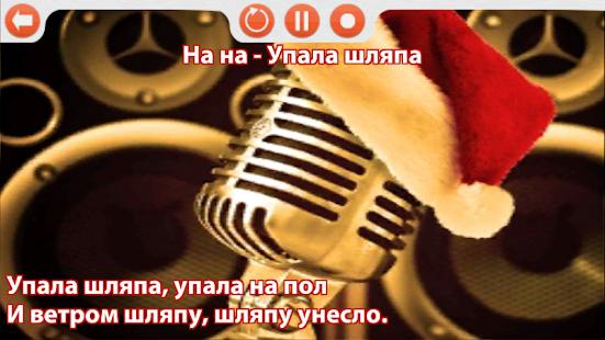 украинские песни шансон слушать