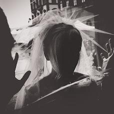 Wedding photographer Leandro Biasco (leandrobiasco). Photo of 13.04.2017
