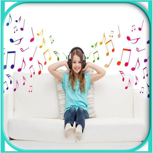 أغاني اطفال 2017