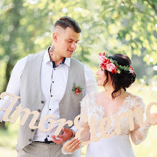 Wedding photographer Pavel Sidorov (Zorkiy). Photo of 17.09.2018