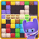 Block Puzzle Buddies Download for PC Windows 10/8/7