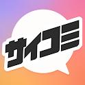 サイコミ-マンガ・オリジナル漫画が最速で読める icon