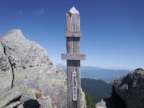 濁沢大峰(標識は無くなり)