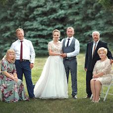 Wedding photographer Olga Balakir (Balakirolga). Photo of 13.06.2018