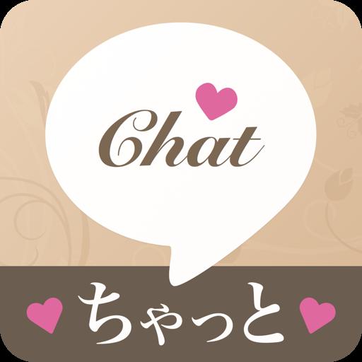 恋ちゃっと- マッチングで会える完全無料出会いチャットアプリ 通訊 App LOGO-APP開箱王