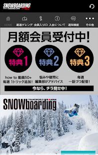 SNOWBOARDING+ 公式アプリ - náhled