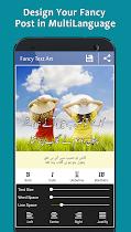 Fancy Text Art - Post Maker - screenshot thumbnail 06