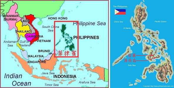 http://lh6.google.com.tw/dmreader8/R33lIO9cQkI/AAAAAAAADMI/UjCGaDpEr_I/s800/philippines.jpg