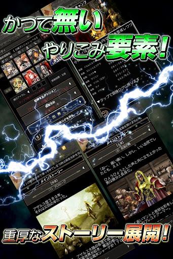 角色扮演必備免費app推薦|ウィザードリィ スキーマ -Wizardry Schema-線上免付費app下載|3C達人阿輝的APP