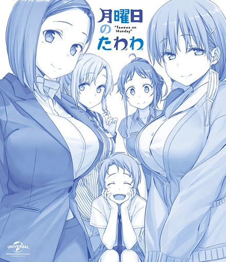 Getsuyoubi no Tawawa (Tawawa on Monday) thumbnail