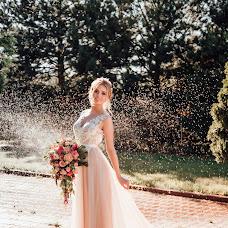 Wedding photographer Arina Egorova (ArinaGab0nskaya). Photo of 04.11.2018