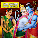 Sri Rama Navami Photo Frames 2019 for PC-Windows 7,8,10 and Mac