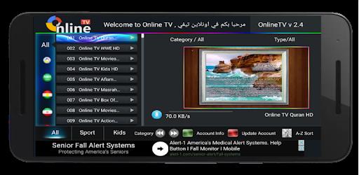 Online TV 3 6 apk download for Android • com istar onlinetv