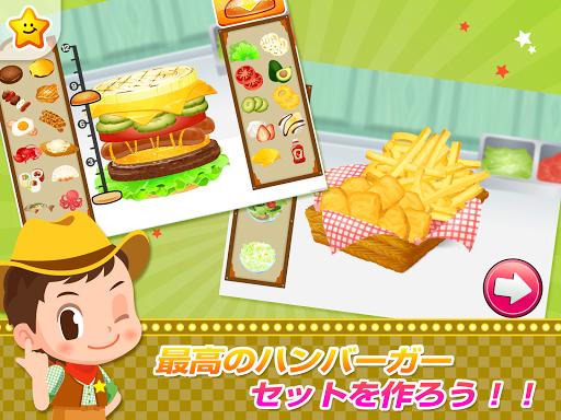 ハンバーガーやさんごっこ - お仕事体験できる知育ゲーム