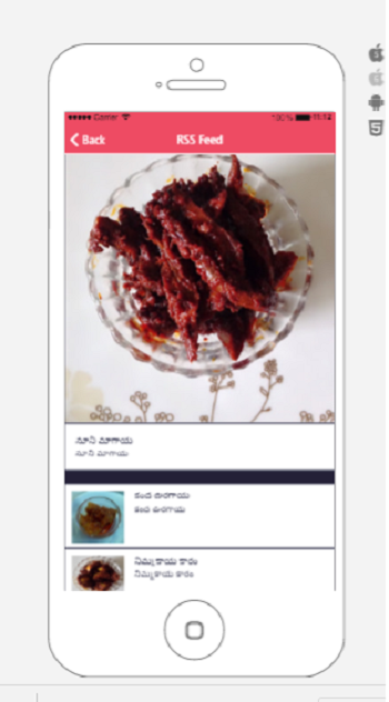 Recipes in telugu android apps on google play recipes in telugu screenshot forumfinder Images