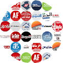 Algerian News Online icon
