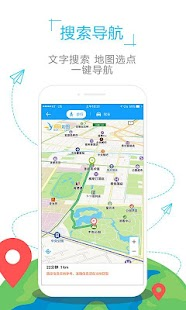 马来西亚地图- screenshot thumbnail