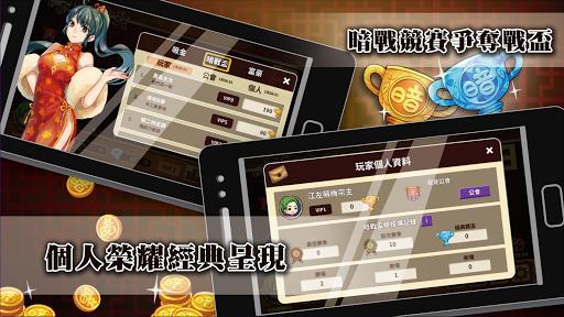 玩免費棋類遊戲APP|下載暗棋爭霸戰 app不用錢|硬是要APP