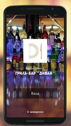 DiVan bar