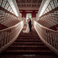 Wedding photographer Manu Galvez (manugalvez). Photo of 25.05.2018
