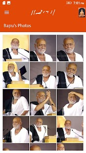 Morari Bapu- screenshot thumbnail