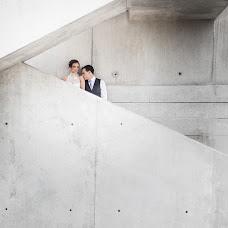 Wedding photographer Thomas Kuchel (thomaskuchel). Photo of 09.05.2017
