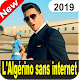 Download اغاني لالجيرينو بدون نت Aghani L'Algerino 2019 For PC Windows and Mac