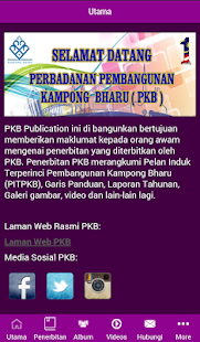 PKB Publication- screenshot thumbnail