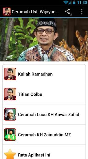 Ceramah Ustadz Wijayanto