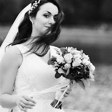 Wedding photographer Yuriy Misiyuk (masterwedd). Photo of 04.12.2018